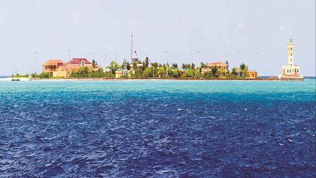 Sinh Ton island
