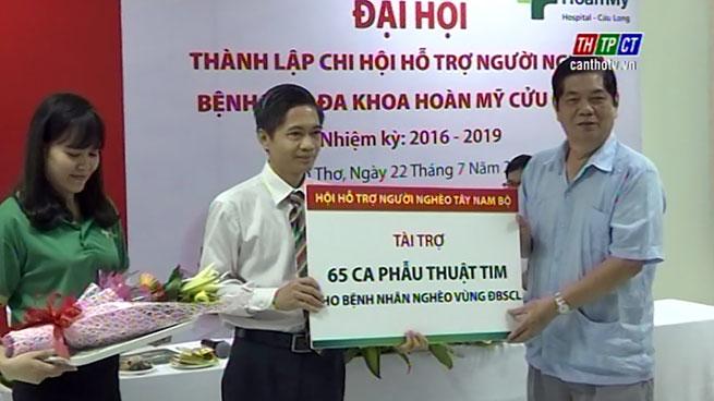 6_HoanMyCuuLong_22072016