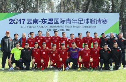 U19vietnam